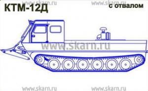 Снегоболотоход КТМ 12 Д официальный поставщик ООО СКАРН