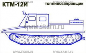 Снегоболотоход КТМ 12 И официальный поставщик ООО СКАРН