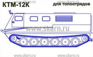 Снегоболотоход КТМ 12 К официальный поставщик ООО СКАРН
