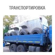 Вездеход снегоболотоход ТУНДРА, транспортировка