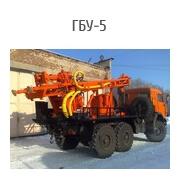 ГБУ-5