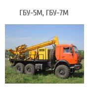 ГБУ-5М, ГБУ-7М