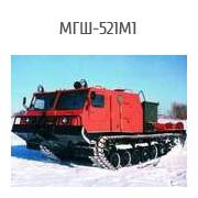МГШ 521 М1 , ООО СКАРН Санкт-Петербург: +7 812 313-53-81 Москва: +7 499 753-29-81