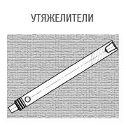 ТЯЖЕЛИТЕЛИ ударно канатное оборудование и инструмент