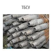 ТБСУ бурильные трубы
