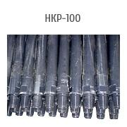 НКР-100 бурильные трубы