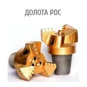 DolPDC_180х180_